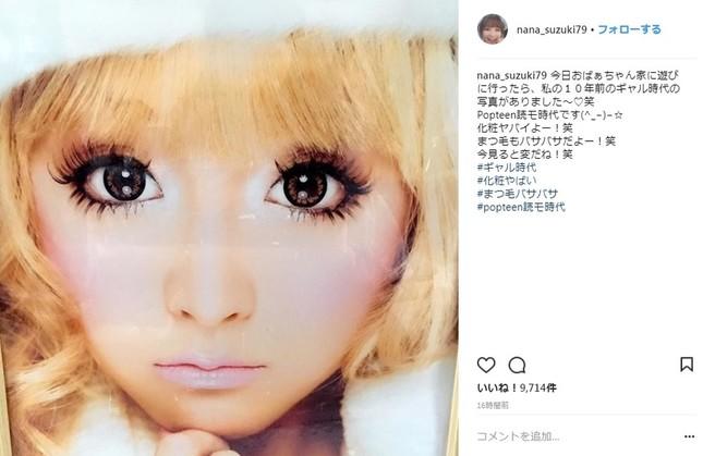 浜崎あゆみさんに見えたと言われている写真(画像は鈴木奈々さんのインスタグラムより)
