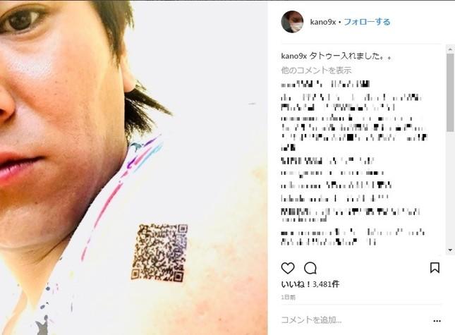 QRコードのタトゥー(画像は狩野さんインスタグラムより)