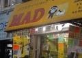 アキバ名物店「秋葉原MAD」閉店へ 「あのアナウンスがもう聞けないのか」
