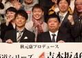 次長課長・河本「ライバルは平手ちゃん」 吉本が第3の「坂道」グループ