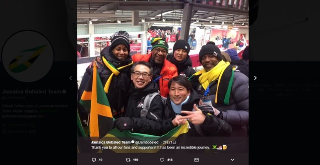 ジャマイカ・ボブスレー・チームがツイッターに投稿した集合写真