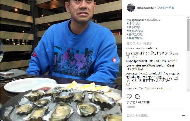 牡蠣を「#食べたわな #最高やなぁー」(画像は宮川さんインスタグラムより)
