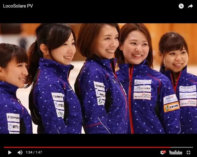 平昌五輪で銅メダルを獲得(画像は、LS北見(ロコソラーレ)がYouTubeで公開している動画のワンカット)