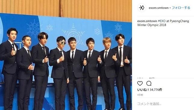 EXOのメンバー(EXO-Mのインスタグラムより)