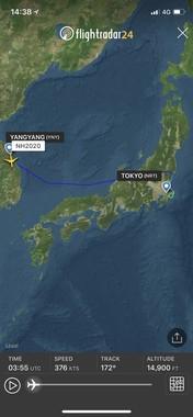 選手団は「NH2020」便で帰国した(写真は航空機の位置を表示するウェブサイト「フライトレーダー24」から)
