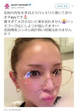 過去には花粉症のため、メガネをかけて予防していたよう(画像は公式ツイッターより)