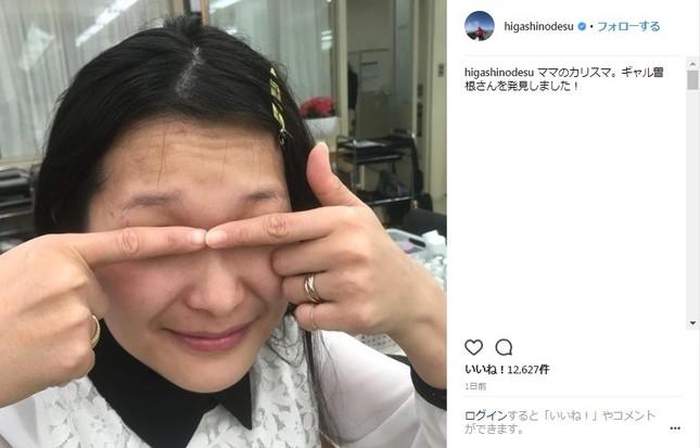 東野さんが公開したギャル曽根さんの衝撃姿(画像は東野さん公式インスタグラムより)