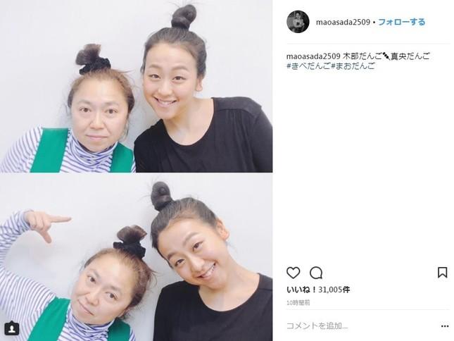 浅田真央さんの「おだんごヘア」(画像は浅田真央さんのインスタグラムより)