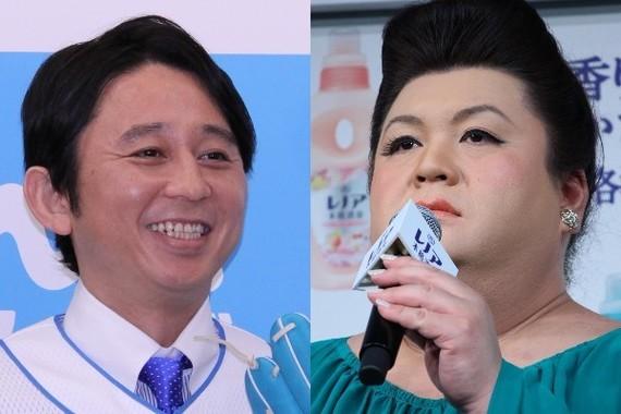 有吉さん(左)とマツコさん(右)がメディアに苦言