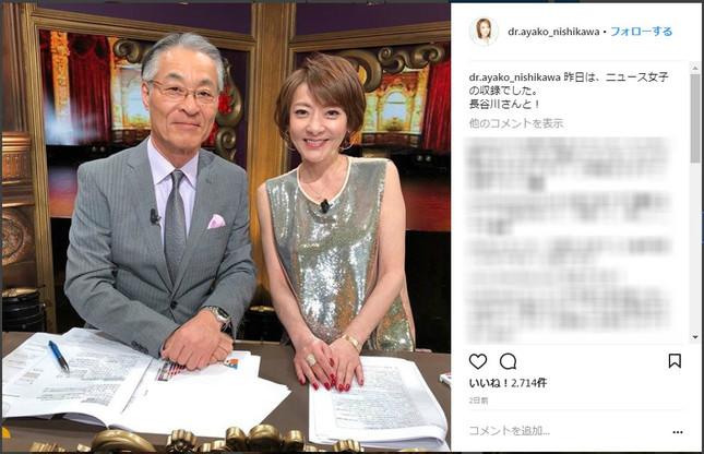 西川さんのインスタグラム(3月9日の投稿)