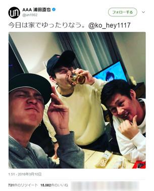 浦田さんはこのツイートからほどなくして、「ayuに死にほど会って抱きしめたい」などと投稿した(画像は、ツイッターのスクリーンショット)