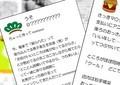 なぜ「嘘松」はなくならない? 日本ネット文化の「盛る」DNA
