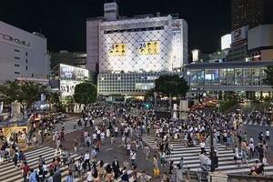 日テレ「ZIP!」お天気生中継映像にまさかの... 渋谷・スクランブル交差点で「立小便」