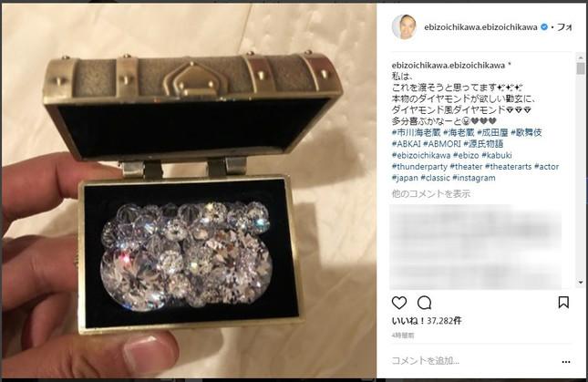 プレゼントの「ダイヤモンド風ダイヤモンド」(画像は海老蔵さんのインスタグラムから)
