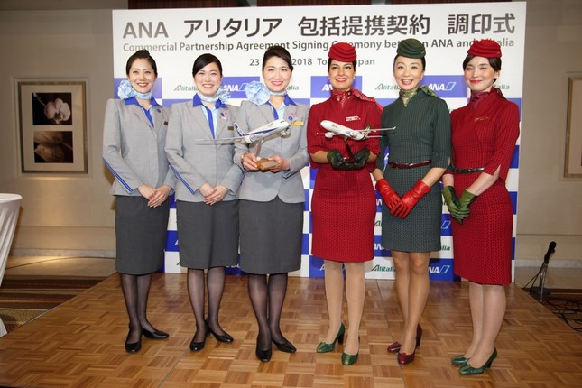 2018年10月末から成田-ローマ、成田-ミラノ便でアリタリア・イタリア航空と全日空(ANA)による共同運航が始まる