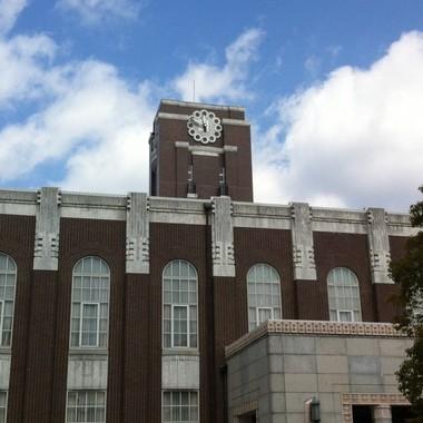 京都大学の百周年時計台記念館