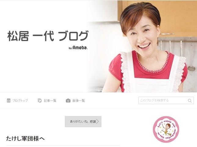 松居一代さんは「たけし軍団様へ」のタイトルでブログを更新した