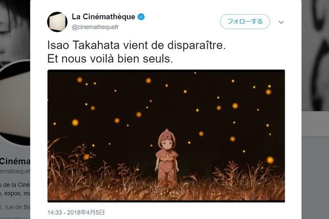 パリの映画博物館「シネマテーク・フランセーズ」のツイート。「そして私たちは寂しく残されてしまいました」と高畑監督の死去を悼んだ