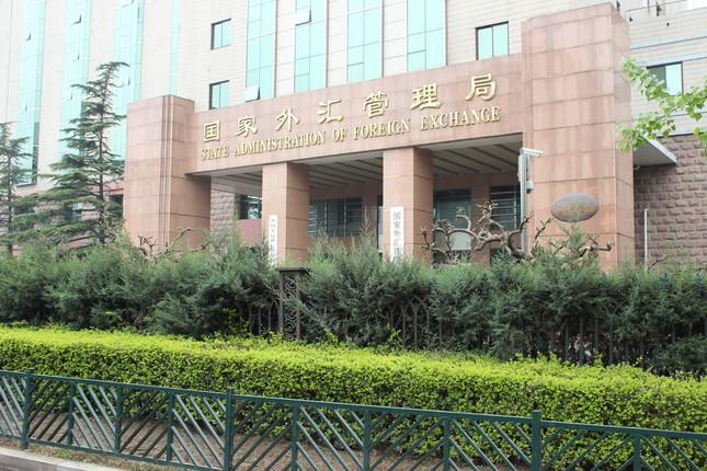 中国国家外貨管理局の建物。中国は「オイル元」という新たな武器を得ようとしている