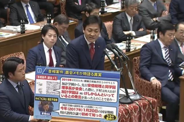 玉木雄一郎衆院議員はパネルを使いながら「面会記録」について追及した(写真は衆院インターネット審議中継より)
