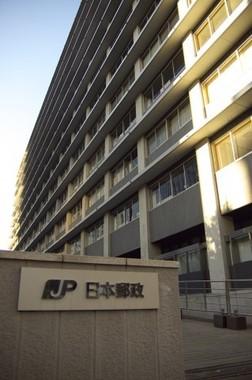 日本郵政本社