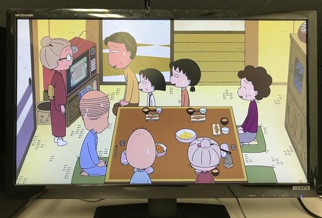 2018年4月15日放送の「ちびまる子ちゃん」(フジテレビ系)より