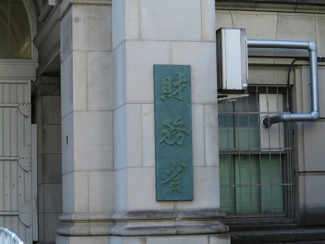 福田次官の「セクハラ疑惑」で世間を騒がせている財務省