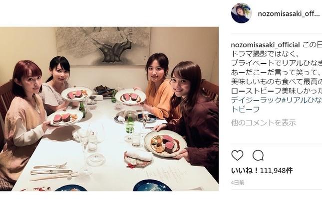 佐々木さんが食べたローストビーフ(2018年4月16日のInstagram投稿より)