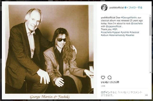 ジョージ・マーティンさんと25年前に(画像はYOSHIKIさんのインスタグラムより)