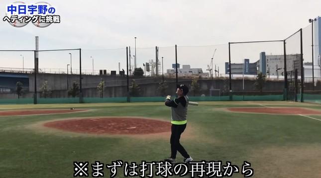 宇野勝氏の「ヘディング事件」を再現する企画も(4月25日の投稿動画より)