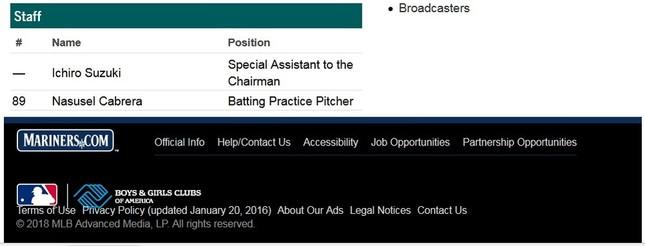 マリナーズ公式サイトでは、イチローの名前が「会長特別補佐」として「スタッフ」一覧の中にある