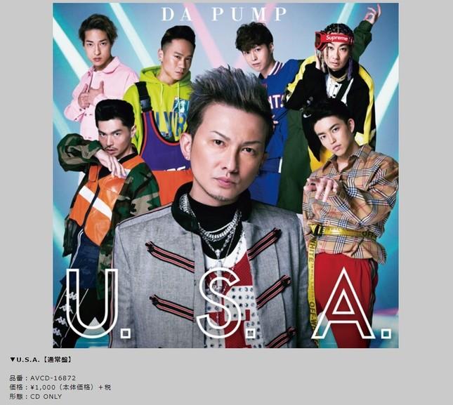 新曲「U.S.A.」の通常版のCDジャケット(画像は公式ウェブサイトより)