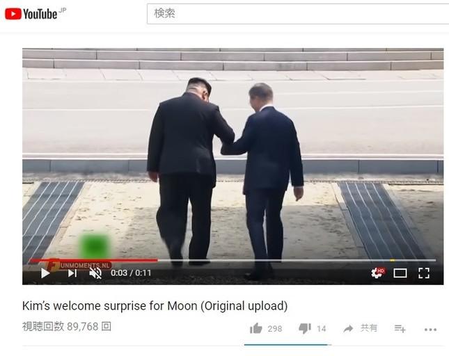 ネット上で出回っている南北首脳会談のパロディ動画の一部