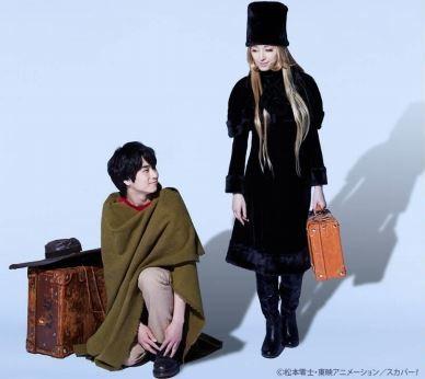 左が前田旺志郎さん、右が栗山千明さん(画像はスカパー!のプレスリリースより)