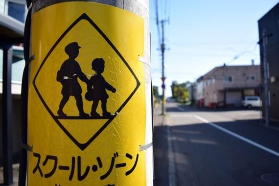 子どもの見守り活動、どうするべき?(画像はイメージ)