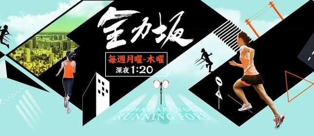 全力坂に島茂子さんが登場(画像はテレビ朝日の「全力坂」公式ホームページより)