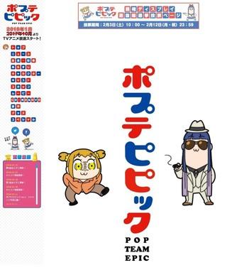 アニメ公式サイトより