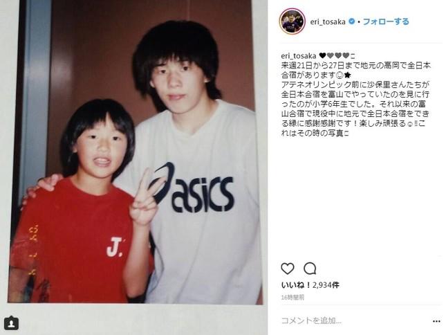 登坂絵莉選手と吉田選手の2004年の2ショット(写真は登坂選手の5月17日インスタグラムから)