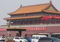 中国が再び「内需拡大」を強調するワケ 金融・財政の緩和に動く兆候