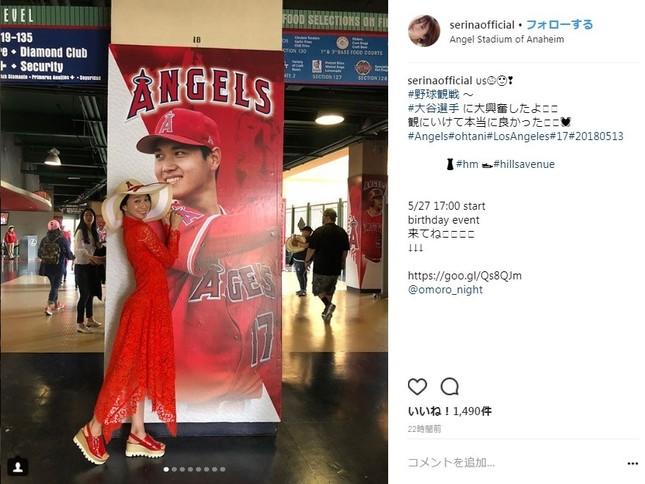 大谷選手のポスターの前で記念撮影する芹那さん(画像は本人のインスタグラムより)