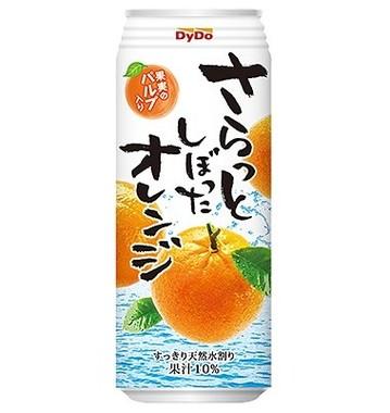 生産終了となった「さらっとしぼったオレンジ」