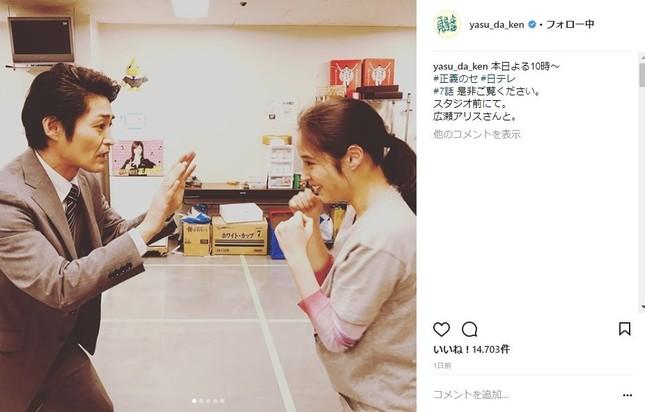 23日に更新された安田さんのインスタグラム(1枚目)