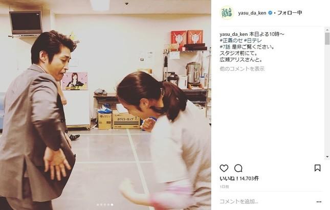 23日に更新された安田さんのインスタグラム(5枚目)