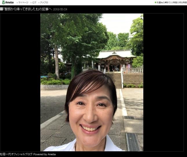 画像は松居さんのブログから