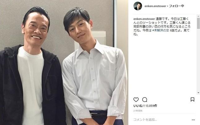 5月24日に更新された遠藤さんのインスタグラム