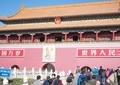 ニコンに続きオリンパスも 中国で相次ぐデジカメ工場閉鎖の理由