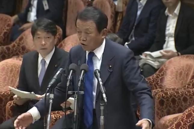 衆院予算委員会で答弁する麻生太郎財務相兼副総理(写真は衆院インターネット中継から)