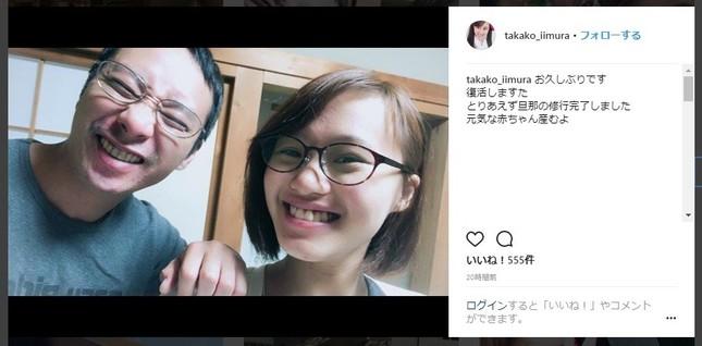 壱成さんと貴子さんのツーショット(飯村貴子さんのインスタから)