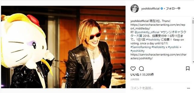 30日に更新されたYOSHIKIさんのインスタグラムより
