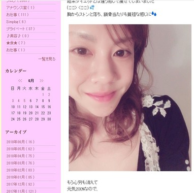 真麻さんが「ダイエットとは違う感じで痩せ」た写真を公開(写真は高橋真麻さんブログより)